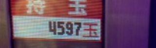 150219_999_tokio