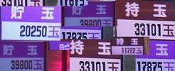 1507100064eye