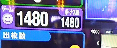 150813616