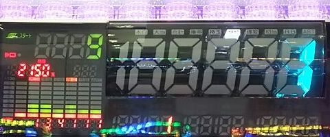 150914523411