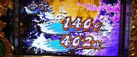 1509151366