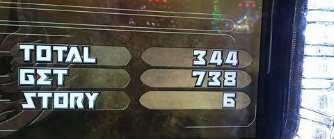 1509151368