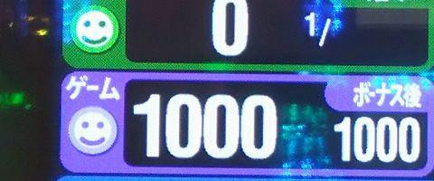 161317697