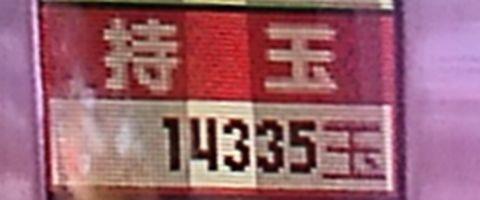 161206tenkaissen385
