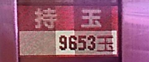 161206tenkaissen389