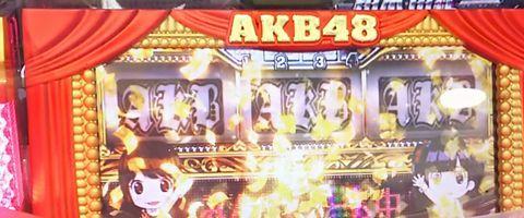 パチンコAKB48バラの儀式稼働日記