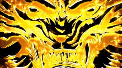 ANOTHER牙狼炎の刻印金色牙狼フラッシュ