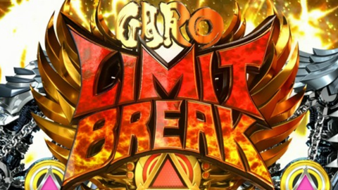 ANOTHER牙狼炎の刻印LIMIT BREAK