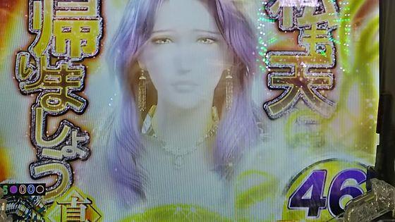 ぱちんこ北斗無双,ユリア予告