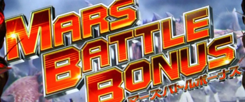 MARS BATTLE BONUS
