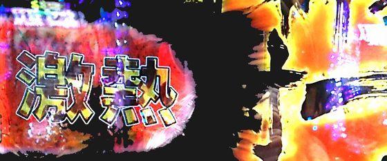 hokutomusou-17011705