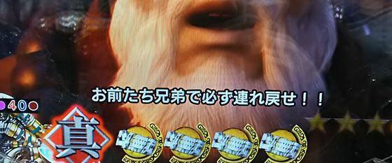 pachinkohokutomusou-1701219