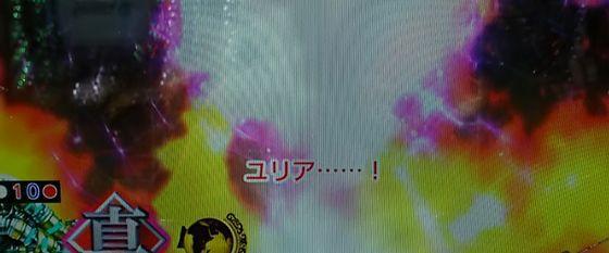 hokutomusou-17020102