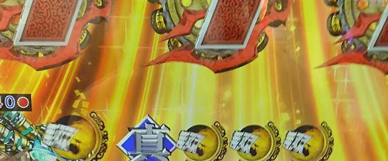 hokutomusou-17020803