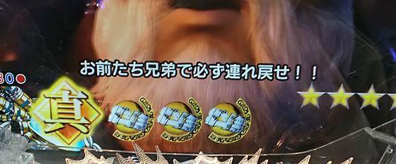 hokutomusou-17021003