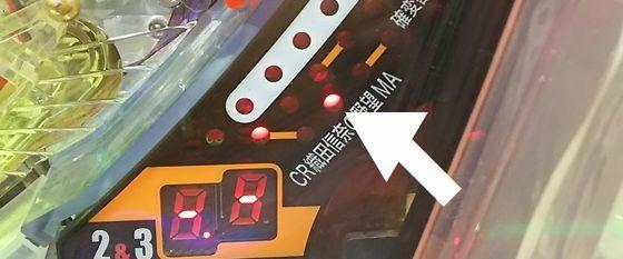 odanobunaasaitilump-17020201