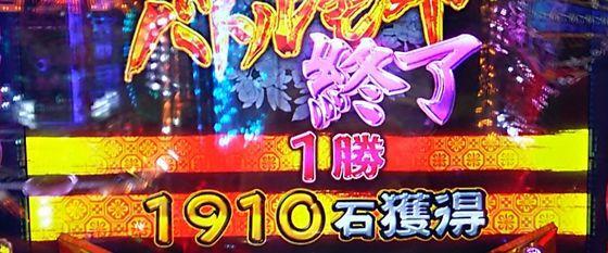 odanobunaasaitilump-17020207