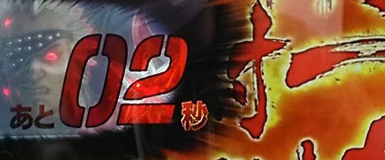 pachinkohokutomusou-17020705