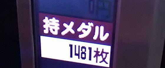 slot-17020701