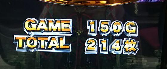 slot-17020901