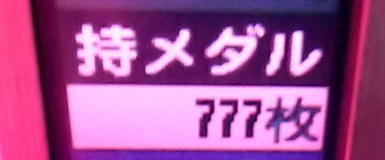 slot-17021601