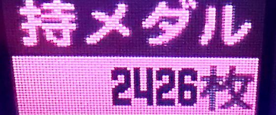 slot-170227