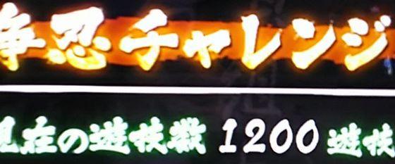 slotbajirisuku3-17022401