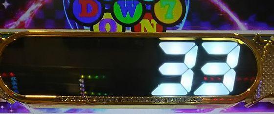 bingo-17022801