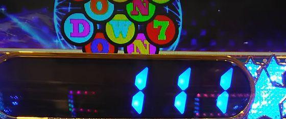 bingo-17022803