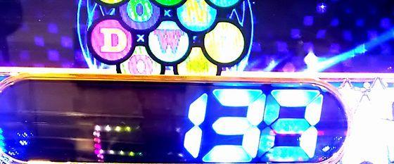bingo-17022804