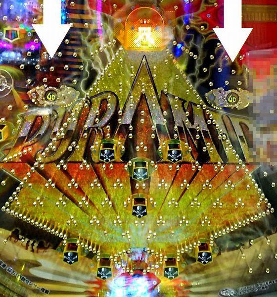 GoGoピラミッド
