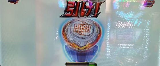 hokuto-17030815
