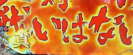 hokutomusou-17030917