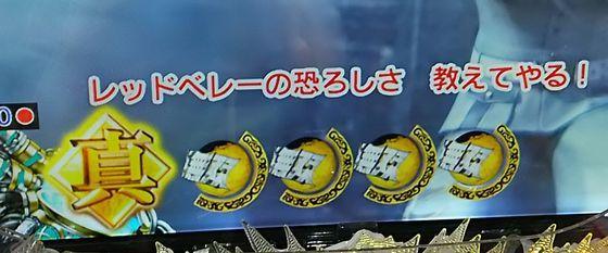 hokutomusou-17030940
