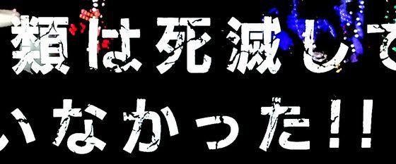hokutomusou-17031001