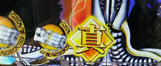 hokutomusou-17031010