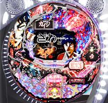 img_2009_kaiji_numa_4
