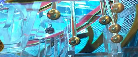 水戸黄門3右打ちランプ右の釘