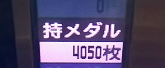 slot-17031601