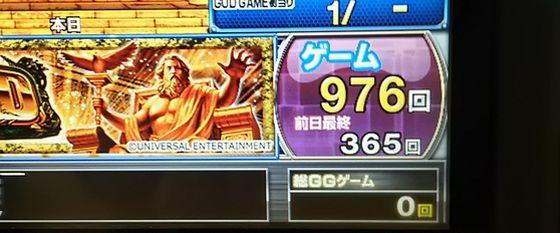 slot-17032802
