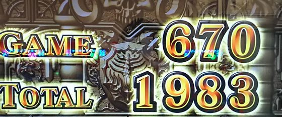 slotkadou-17031411