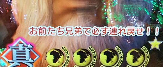 hokutomusou-17040503