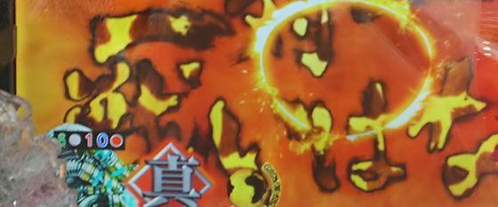 hokutomusou-17041904