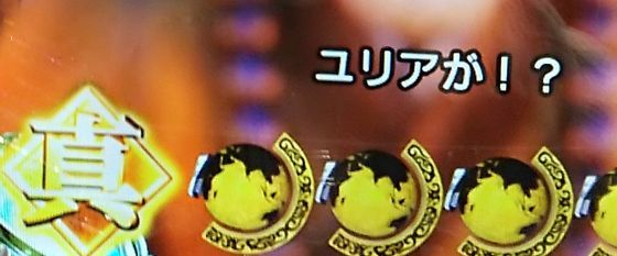 hokutomusou-17042108