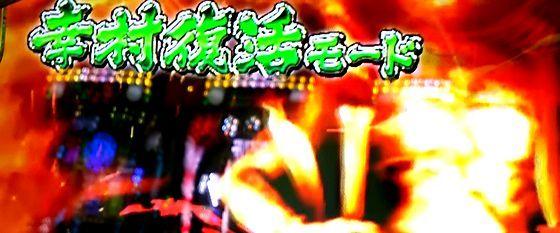 sengokumusou-17041701