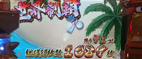 slot-17040403