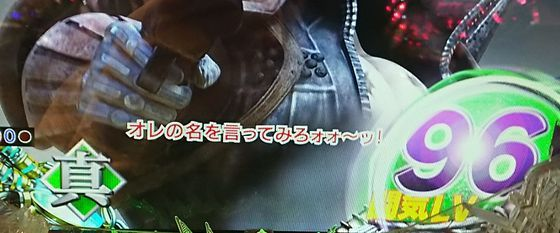 hokutomusou-17050908
