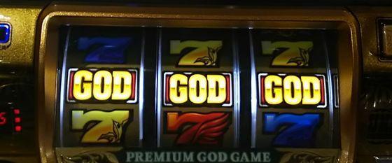 ミリオンゴッド神々の凱旋,天井,80%,万枚