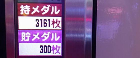 sengokucollection-17052407