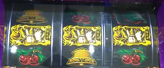 slot-17050206